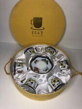 Vintage CC&T Butterfly Coffee and Tea Set (H44T347)