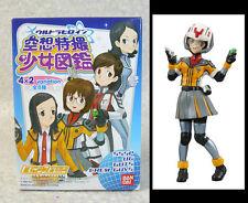 Ultra Heroine Figure CREW GUYS Helmet ver. Ultraman MEBIUS Girls in Uniform