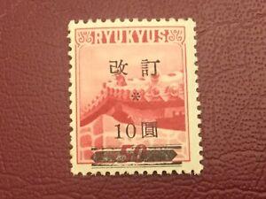 ICOLLECTZONE US Ryukyu 14 F/VF NH