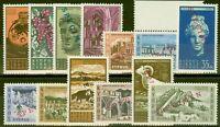 Cyprus 1962 Specimen set of 13 SG211s-223s V.F MNH