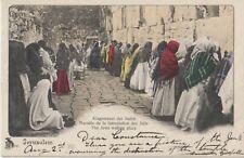 1904 JERUSALEM JUDAISM THE JEWS WALLING PLACE. 1 PIASTER AUSTRIAN LEVANT