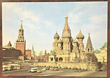 Vintage 1984 Soviet Russia St. Basils Cathedral Moscow Postcard