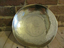 Vintage Collectable Chinese Brass Bowl