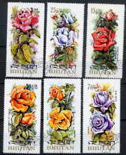 BHUTAN 1973 ROSES - FLOWERS SET ON ROSE-SCENTED PAPER - $4.80 VALUE!