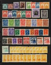 Honduras - 65 old stamps - see scan