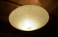 Isamu Noguchi Akari 21A [Shade Only]Pendant lamp Washi Japanese Light Handcraft