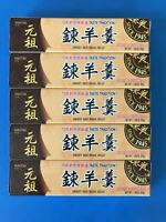 【Pack of 5】HAITAI Sweet Jelly Paste Red Bean Grain Syrup Youkan Korean 55g*5