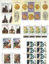 Slovakia MNH 2008 Complete Year set WITH Mini sheets