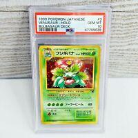 PSA 10 GEM MINT Japanese Venusaur Holo Bulbasaur Intro Deck Promo Pokemon Card 3