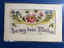 Mother's Day NOVELTY NEEDLE POINT ANTIQUE POSTCARD.1900'S. COLLECT0R'S ITEM.