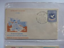 INDIA 1973 ARMY POSTAL SERVICE FDC FIRST DAY COVER MADRAS