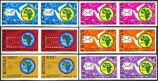 Guinea 1972 APU/African Postal Union/Letters/Pigeon 6v set prs imperf (n42941)