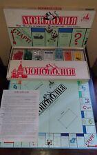 Monopoli edizione limitata russa, originale anni 80