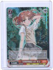 Weiss Schwarz Toaru Majutsu no Index RAILGUN Shirai Kuroko signed TCG card #5