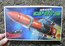 Thunderbirds Tb-3 & Tb-5 Bandai Model Kit Thunderbird Ufo 1999