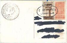 71451 - EGEO - Storia Postale -CARTOLINE da  STAMPALIA  - bell'annullo!