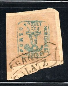 Romania Moldavia 1859 40pa blue on piece Scott 9 - Forgery ??
