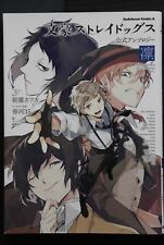 JAPAN Bungo Stray Dogs Official Anthology Comic ~Rin~