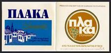 GREECE ATHENS FIX PLAKA WINE 2 VINTAGE LABELS