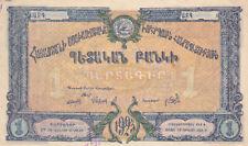 1 CHERVONETZ EF BANKNOTE RUSSIA/ARMENIAN SOCIALIST REPUBLIC 1923 P-S687 XRARE!