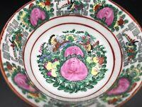"FAMILLE ROSE P.C.T. China Set 5 Hand-Painted Porcelain 4-1/2"" Bowls (RF972)"