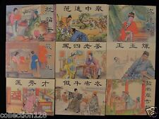 Set 9 Volumes China Comic Strip in Chinese: The Scholars