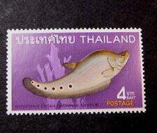 Thailand Stamp Scott# 508 Featherback  1968 MH  C381