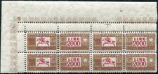 Francobolli della Repubblica italiana fino al 1948 pacco postale