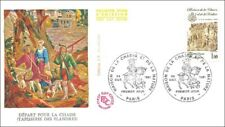 MAISON DE LA CHASSE ET DE LA NATURE -  PARIS -1981 - FDC