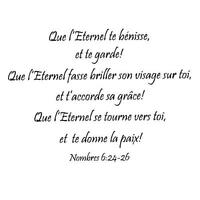 Numbers 6:24-26 French unmounted rubber stamp Aaronic Benediction scripture #21