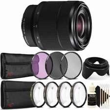 Sony 28-70mm F3.5-5.6 FE OSS Full-frame E-mount Standard Zoom Lens-SEL2870 Kit
