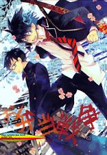 Blue Exorcist Ao no Doujinshi Comic Manga Yukio x Rin War of the Boxed Lunches