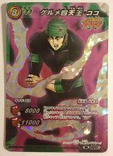 Toriko Miracle Battle Carddass Super Omega TR01-02