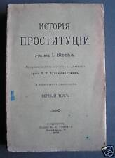 Russia,old Russian book,History of prostitution