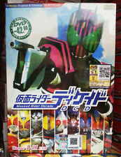 DVD MASKED KAMEN RIDER DECADE Vol.1-31 End All Region Eng Subs +FREE ANIME