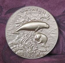 Trang Thailand Province Medal Large Copper Coin Dugong Sea Cow Thai