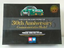 Tamiya 30th Anniversary Commemorative Model 1/10 Porsche Turbo RSR Type 934 <New