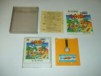 DOKI DOKI PANIC YUME KOJO Boxed Nintendo Famicom Disk system japan import