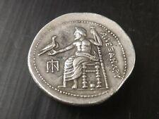 Tétradrachme Monnaie Argent, Alexandre III le Grand, 4e siècle avant J.C. 17.2gr