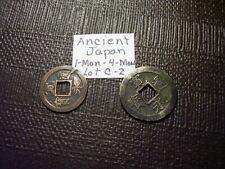 Authentic Japanese 1768 *11 Wave* 4 Mon & 1638 Tsuho 1 Mon Low Start   Lot C-2