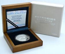 10 Yuan 2010 Silber Panda  20th Anniversary of China´s Capital Market