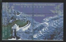 Philippines #2666 MNH S/S China Diplomatic Relations 25th Anniv/Great