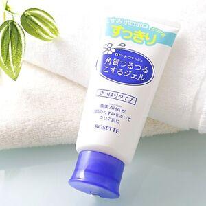 ☀Rosette Gommage Pore Peeling Gel 120g by Fruits Acid