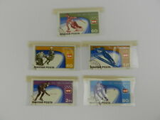 1976 Winter Olympics Hungary Magyar Stamp Lot