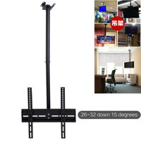 Adjustable Ceiling Mount Bracket Tilt Swivel FOR TV LCD 32 40 42 46 47 52 55 63""