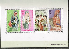 Laos Ethnic Tribal People Souvenir Sheet 1963 MNH