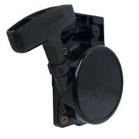 STIHL BR350 Recoil Starter Pull Start Genuine NEW OEM