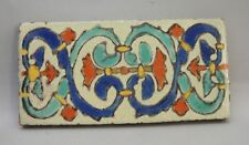 Vintage tile, D & M Company Los Angles. Rectangle