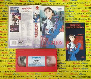 VHS film NEON GENESIS EVANGELION 0:1 Episodio 1-2 animazione DYNAMIC(F216)no dvd
