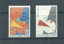 CYPRUS STAMPS COMPLETE SET EUROPA 2003 MNH